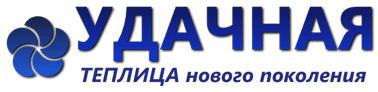 Компания  «Теплицы Рязани»